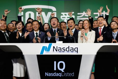 Ipo in the month of july 2020